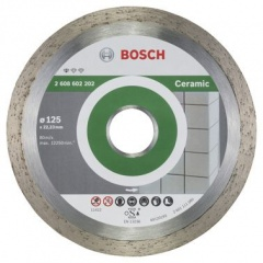 Bosch Disque � tron�onner diamant� Standard for Ceramic 125 x 22,23 x 1,6 x 7 mm