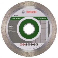 Bosch Disque à tronçonner diamanté Best for Ceramic 125 x 22,23 x 1,8 x 10 mm