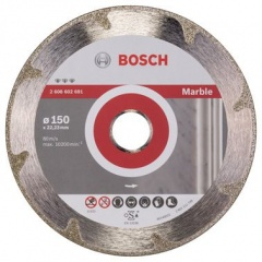 Bosch Disque à tronçonner diamanté Best for Marble 150 x 22,23 x 2,2 x 3 mm